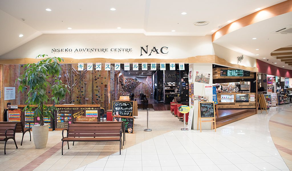 NAC札幌