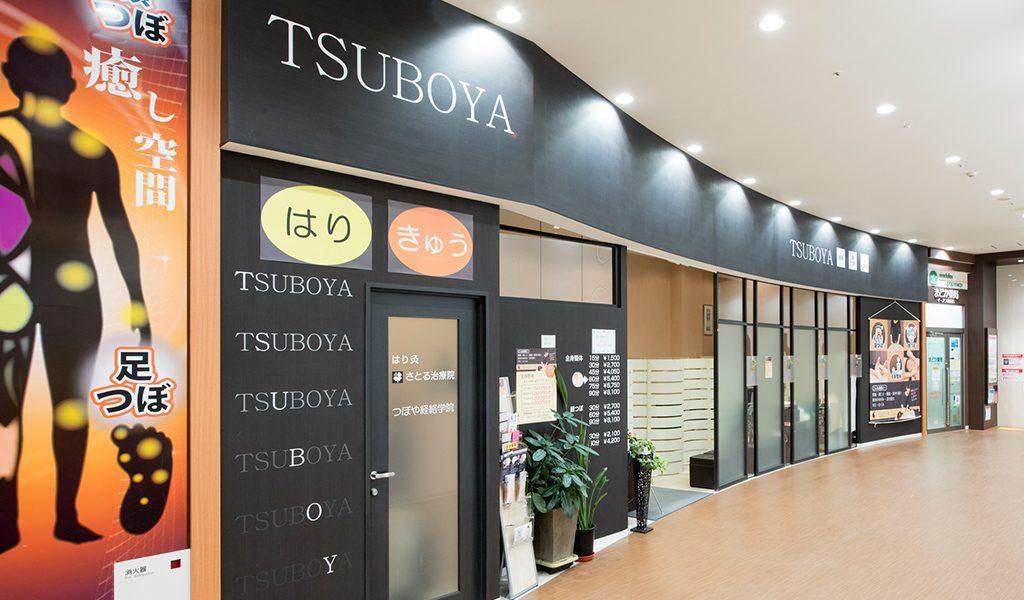 TSUBOYA